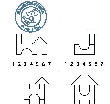 башенки